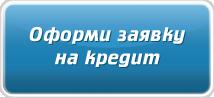 LADA Finance Официальный сайт LADA