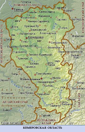 Транспортный налог 2011 ставки прокопьевск прогноз ставка фрс в 2016