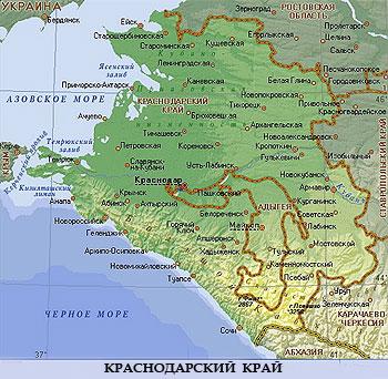 Компания осуществляет техническую поддержку на территории Краснодарского края программно-аппаратного...