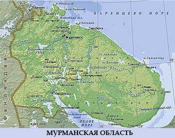 Мурманск ставки транспортный налог ставки по депозитам прогноз