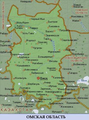 Омская область ставки транспортного налога на чем можно заработать денег не в интернете