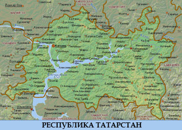 Ставки по транспортному налогу татарстан как заработать в интернете честно небольшие деньги