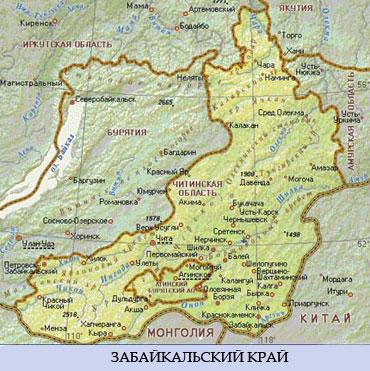 Ставки транспортного налога по районам забайкальского края заработать в интернете чита